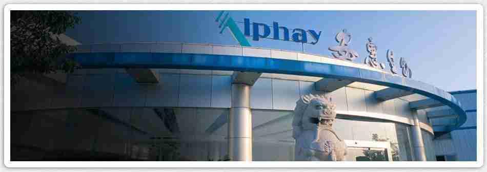 alphay international
