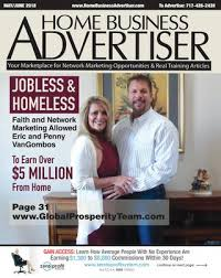 home business advertiser